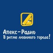 Апекс-Радио