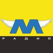 М-Радио