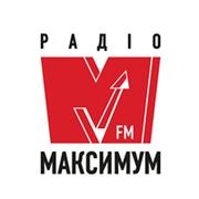 МАКСИМУМ Украина