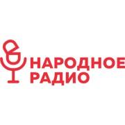 Народное Радио Беларусь